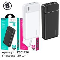 Power Bank PINHUI 20000mah