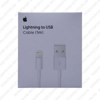 Кабель USB Lightning 1m (ORIGINAL)