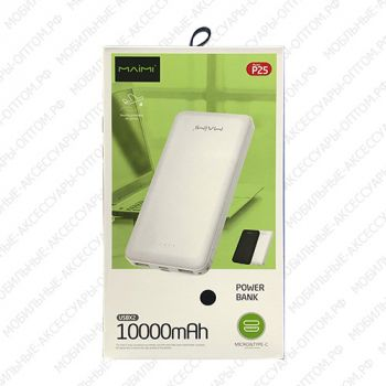 Power Bank Maimi P25 (10000mAh) оптом